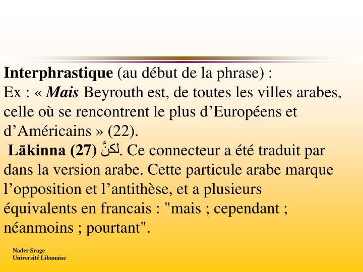 Interphrastique