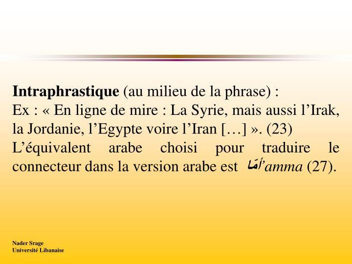 Intraphrastique