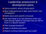 leadership assessment development plans
