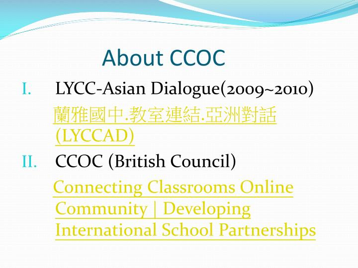 About CCOC
