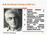 f herzberg o teorija 1959 m