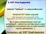 ii kst chat supported1