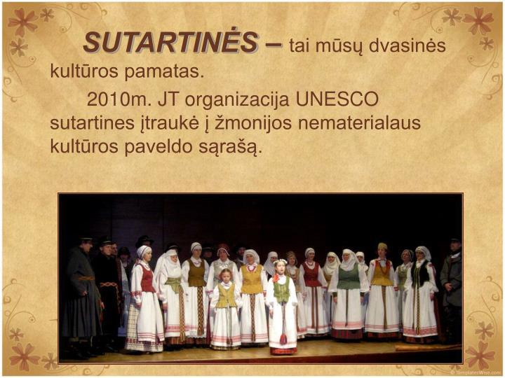 SUTARTINS