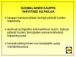 suomalainen kauppa tarvitsee kilpailua