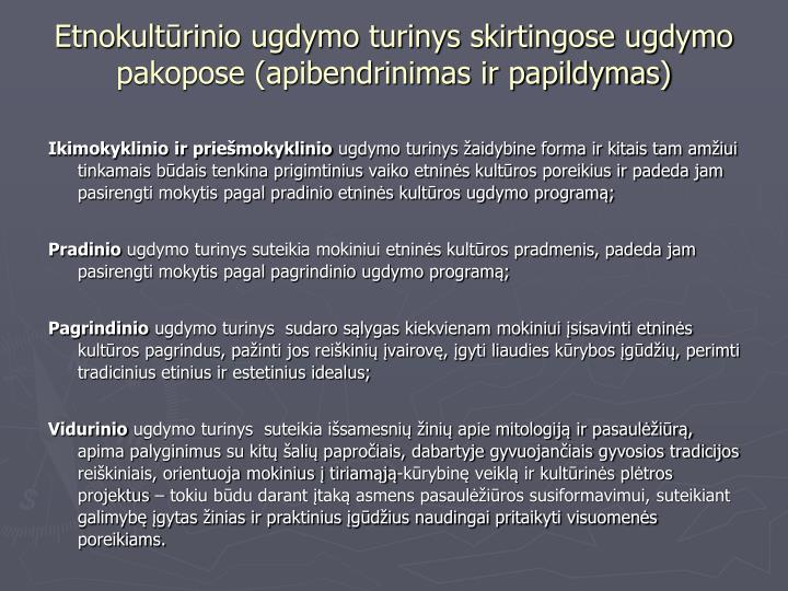 Etnokultūrinio ugdymo turinys skirtingose ugdymo pakopose (apibendrinimas ir papildymas)