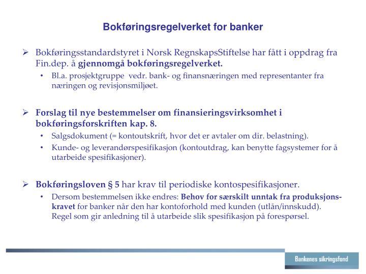 Bokføringsregelverket for banker