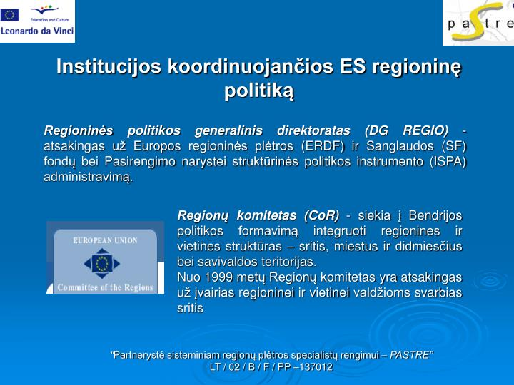 Institucijos koordinuojančios ES regioninę politiką