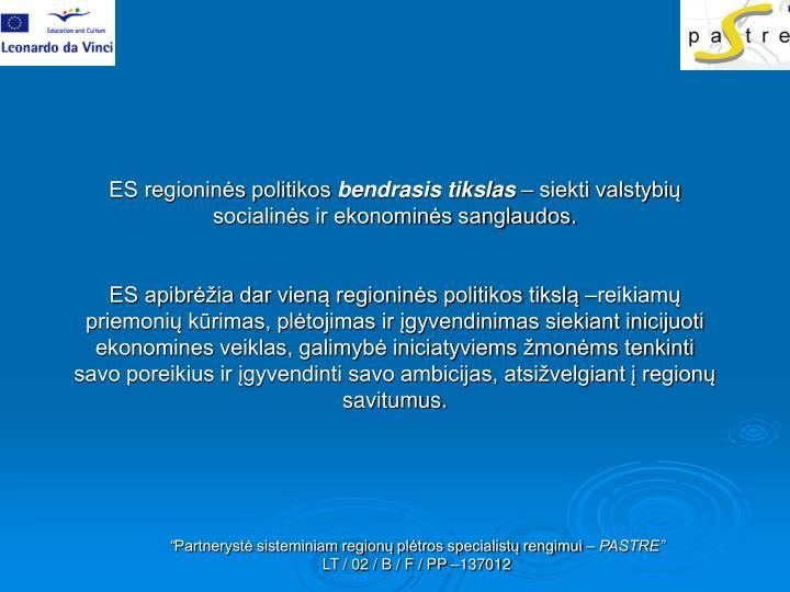 ES regioninės politikos