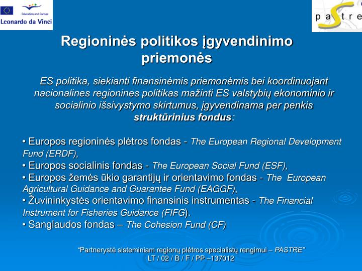 Regioninės politikos įgyvendinimo priemonės