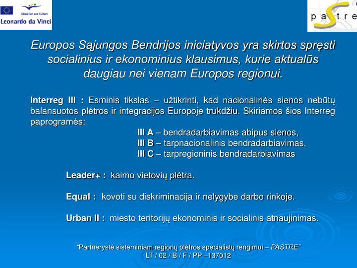 Europos Sąjungos Bendrijos iniciatyvos yra skirtos spręsti socialinius ir ekonominius klausimus, kurie aktualūs daugiau nei vienam Europos regionui.
