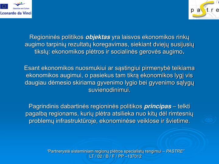 Regioninės politikos
