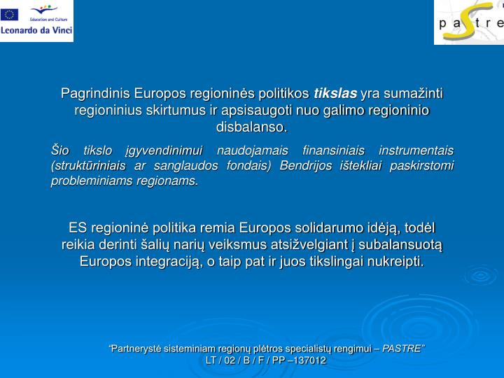 Pagrindinis Europos regioninės politikos
