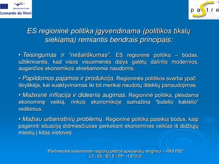 ES regioninė politika įgyvendinama (politikos tikslų siekiama) remiantis bendrais principais: