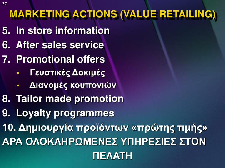 MARKETING ACTIONS (VALUE RETAILING)
