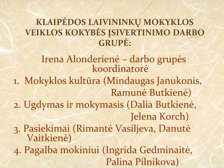 KLAIPĖDOS LAIVININKŲ MOKYKLOS
