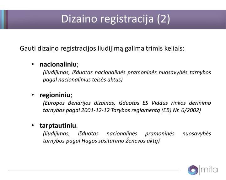 Dizaino registracija (