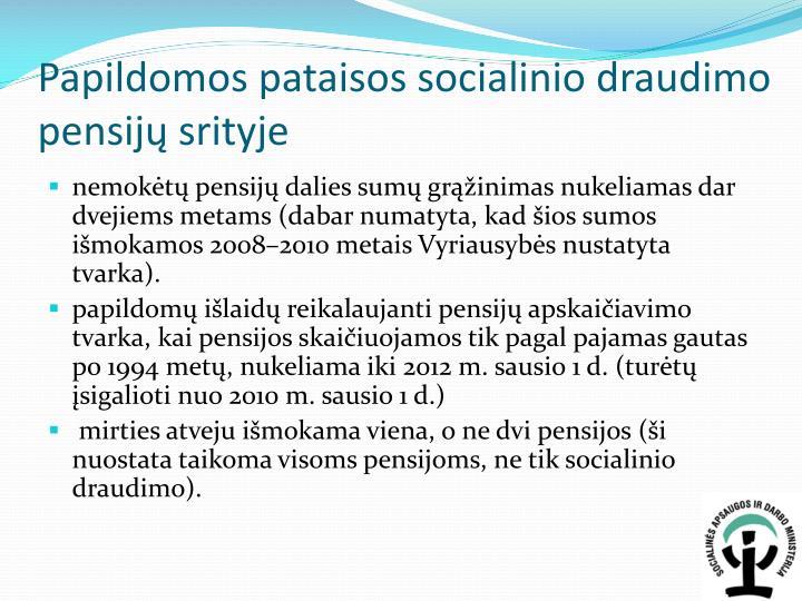 Papildomos pataisos socialinio draudimo pensijų srityje