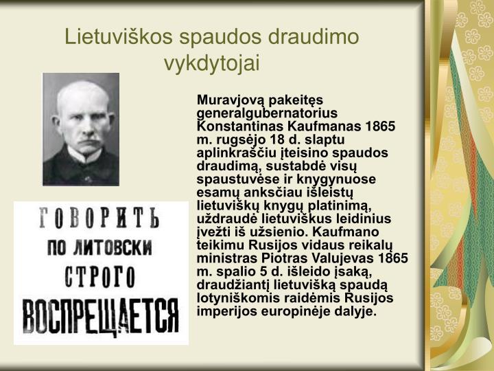 Lietuviškos spaudos draudimo vykdytojai
