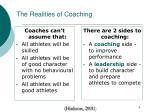 the realities of coaching