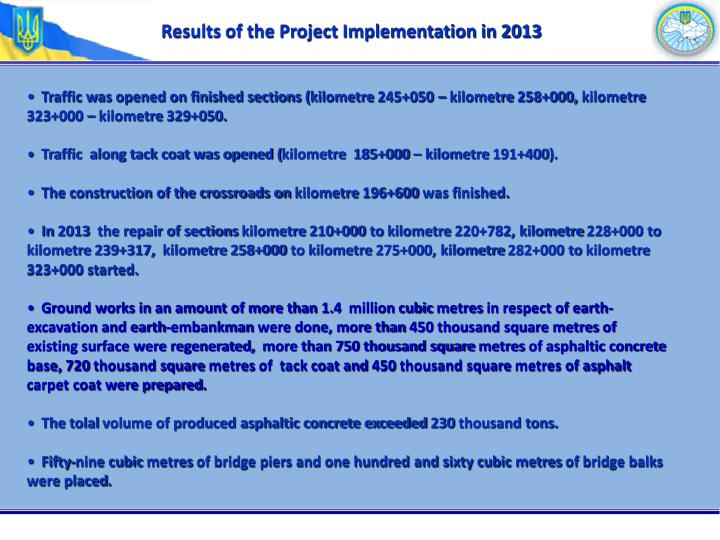 Results of the Project Implementation in 2013