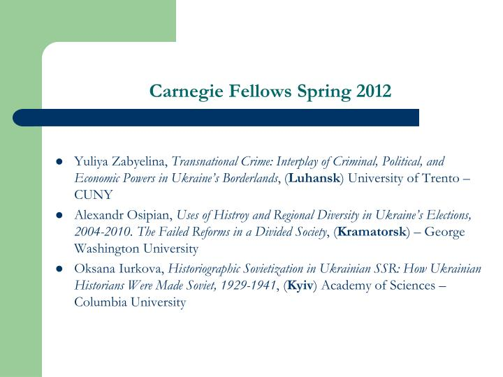 Carnegie Fellows Spring 2012