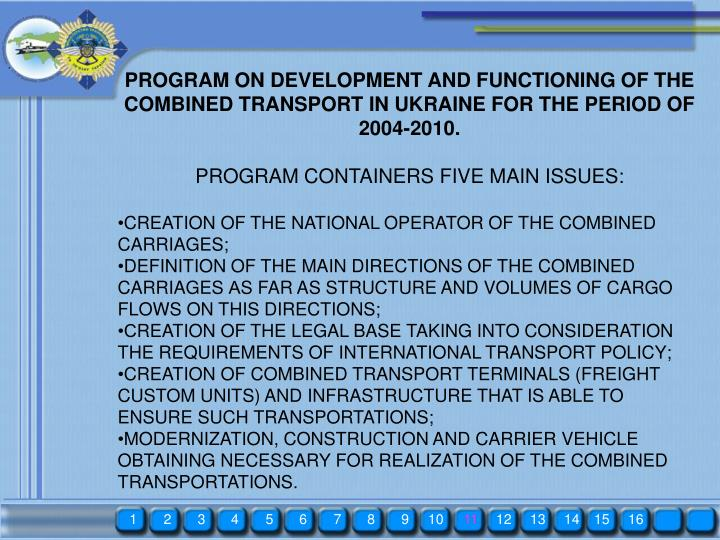 PROGRAM ON DEVELOPMENT AND FUNCTIONING OF THE COMBINED TRANSPORT IN UKRAINE FOR THE PERIOD OF 2004-2010.