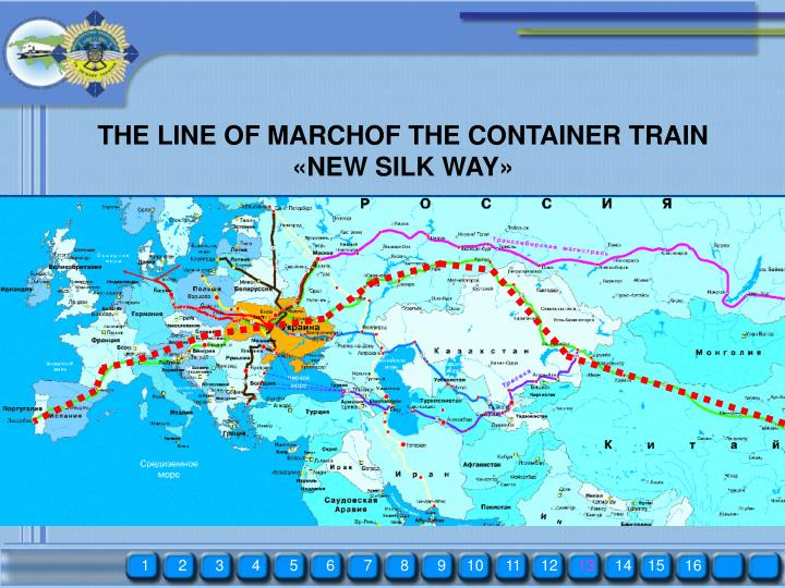 THE LINE OF MARCHOF THE CONTAINER TRAIN