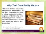 why text complexity matters