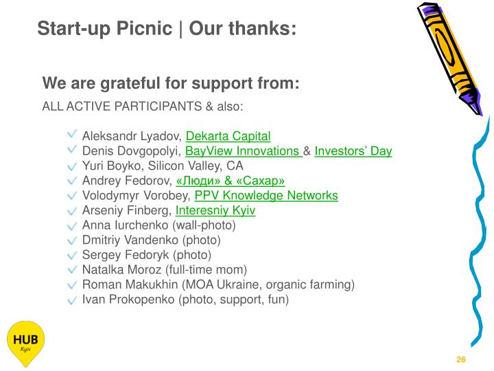 Start-up Picnic | Our thanks:
