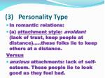 3 personality type