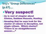vrij s group differences p 67