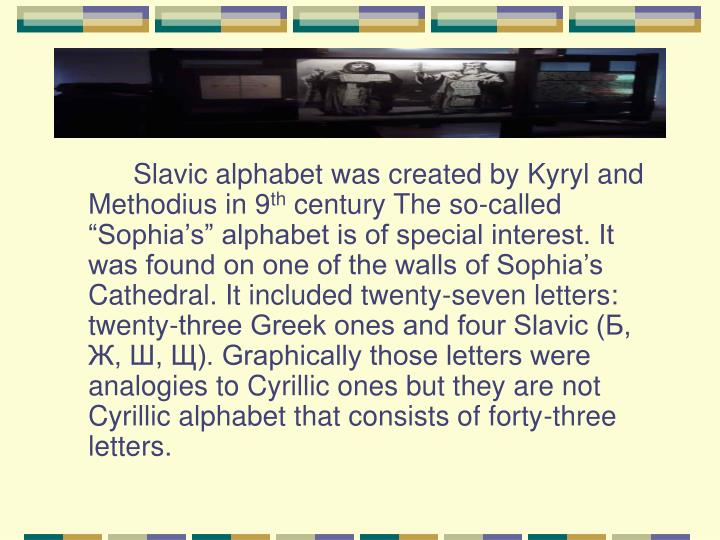Slavic alphabet was created by Kyryl and Methodius in 9