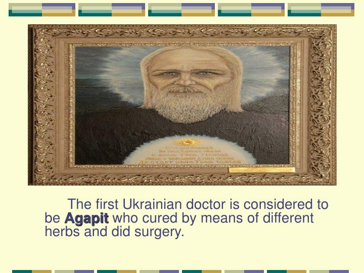 The first Ukrainian doctor is considered to be