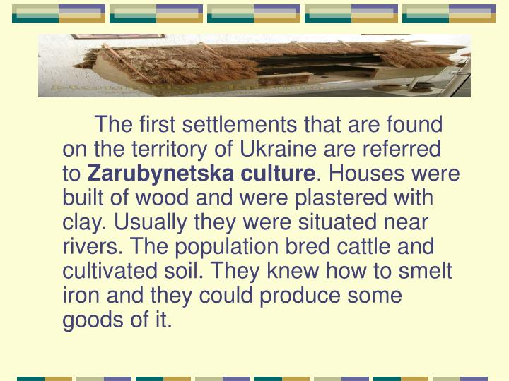The first settlements that are found on the territory of Ukraine are referred to