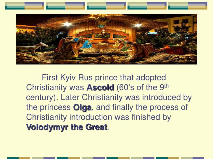 First Kyiv Rus prince that adopted Christianity was