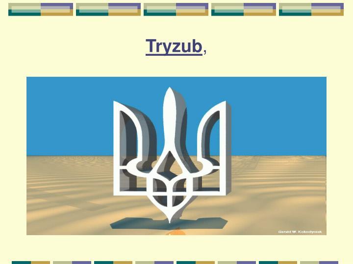 Tryzub