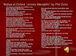 ballad of oxford jimmy meredith by phil ochs