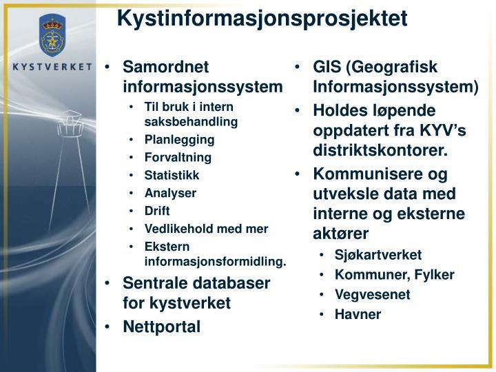 Samordnet informasjonssystem