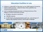 education facilities in lviv