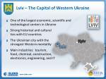 lviv the capital of western ukraine
