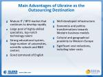 main advantages of ukraine as the outsourcing destination