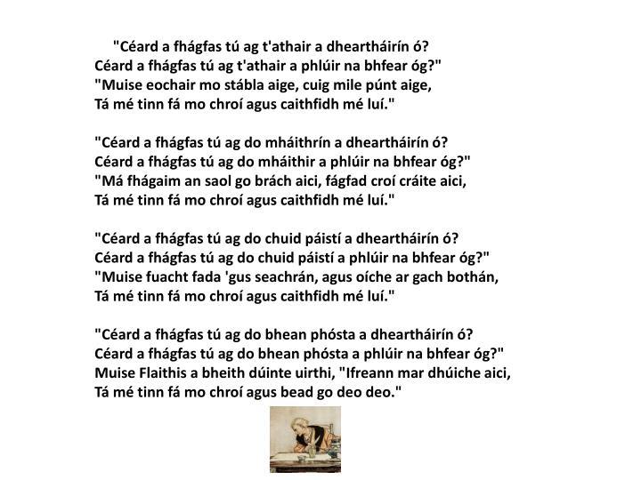 """""""Céard a fhágfas tú ag t'athair a dheartháirín ó?"""