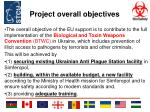 project overall objectives