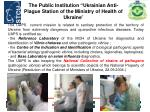 the public institution ukrainian anti plague station of the ministry of health of ukraine