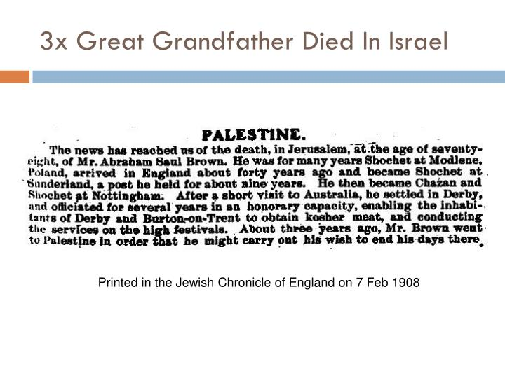 3x Great Grandfather Died In Israel