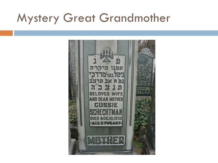 Mystery Great Grandmother