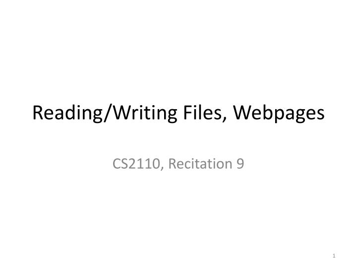 reading writing files webpages
