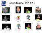 trenerteamet 2011 12