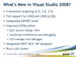 what s new in visual studio 2008