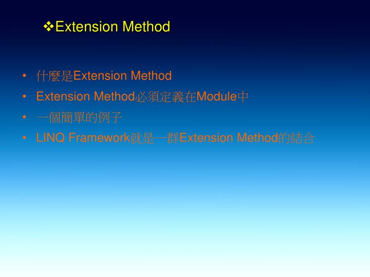 Extension Method